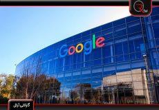 MainBlog_GoogleIncome
