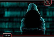MainBlog_Hack