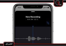 MainBlog_Voice_Recording